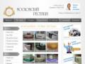 Наша компания «Московский ресепшн» занимается производством офисной мебели на заказ. (Россия, Московская область, Москва)