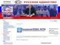 Матвеев Станислав Олегович | Матвеев Станислав Олегович