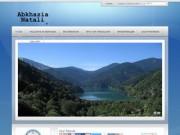 Информационный сайт Abkhazia-Sochi-Natali (отдых в Абхазии и в Сочи) тел. +7 940 773 779 1