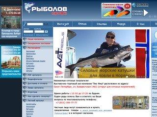 сайты рыбаков в санкт-петербурге