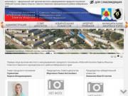 Органы местного самоуправления городского поселения «Рабочий поселок Заветы Ильича» Советско