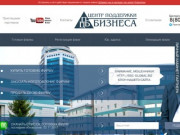 Компания по продаже готового бизнеса, магазин готовых фирм, компаний, ооо, низкие цены в Москве