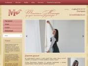 Дизайн интерьера дома Услуги частного дизайнера - Текстиль Маэстро г. Санкт-Петербург