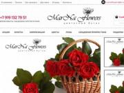 Интернет-магазин доставки цветов «Marna Flowers» (Россия, Курская область, Курск)