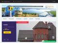Строительные материалы. Материалы для производства рекламы. Светодиодная техника. Фасадные материалы. Сотовый поликарбонат (Абхазия, Абхазия)
