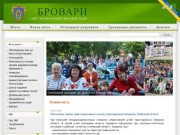 Brovary-rada.gov.ua