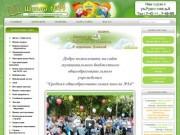 СОШ14.РФ - Официальный сайт общеобразовательного учреждения №14 города Новомосковска