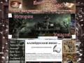 Калейдоскоп ИНФО - это ресурс, объединяющий в себе не только интересные, развлекательные материалы, но и массу полезной, познавательной информации. (Россия, Ленинградская область, Санкт-Петербург)