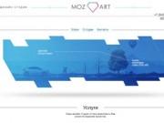 """Студия графического дизайна """"MOZ ART"""" (Саратовская область, г. Саратов, тел. +7 (8452) 33-88-08)"""