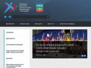 Управления физической культуры и спорта администрации г. Трехгорного