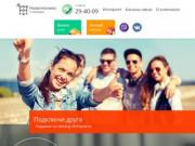 Новотехникс - Интернет, Каналы связи, Сети в Омской области и Сибири