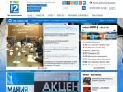 "ГТРК ""Омск"""