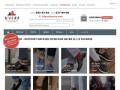 Интернет-магазин мужской обуви STILNO-MODNO работает на территории Украины с 2003 года. (Украина, Киевская область, Киев)