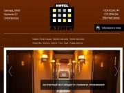 Azimut89 | Гостиница Азимут 89 Салехард низкие цены приятная обстановка