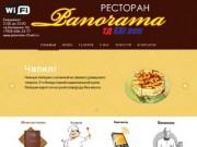 """Ресторан """"Панорама"""" Назрань 21 век (Ингушетия, г. Назрань, пр Базоркина 116, Телефон: +7 (928) 006-06-06)"""