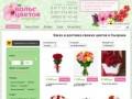 Valstsvetov.ru — Магазин Вальс цветов: Заказ и доставка свежих цветов по Сызрани