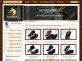Магазин мужской обуви в Москве. Мужская кожаная обувь Valor Wolf. Купить обувь коллекция 2012 года