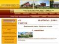 Квартира Дом Участок Калужская область и город Калуга