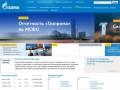 """ОАО """"Газпром"""" - официальный сайт"""