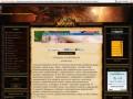 ИГРОМАНИЯ - игровой портал СЕВЕРОДВИНСК - компьютерные игры (скачать бесплатно)