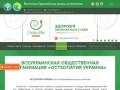 Официалный сайт Восточно-Европейской школы остеопатии (Украина, Киевская область, Киев)