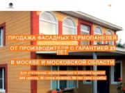 Термофлэт | Производство и монтаж фасадных термопанелей для отделки и утепления дома и стен
