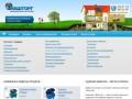 Mashtorgrb.ru — Машторг Улан-Удэ - продажа сантехники в Улан-Удэ - насосы, котлы, водосчетчики, смесители в Улан-Удэ