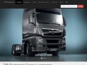 Запасные части для грузовиков признанных торговых марок на рынке коммерческого транспорта (Украина, Запорожская область, Мелитополь)