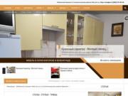 Мебельный магазин в Солнечногорском районе Брехово Meb de Lux