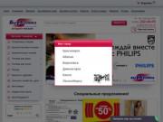 Магазин бытовой техники. Наш прайс на 24btt.ru (Россия, Красноярский край, Красноярск)