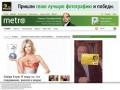 Путин в Северодвинске принял участие в подписании документов по гособоронзаказу (новости от Metro)