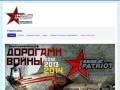НРОО «Клуб УАЗ Патриот Новосибирск» (Новосибирская область, г. Новосибирск)
