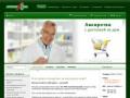 Интернет аптека г. Новокузнецка www.nk-apteka.ru