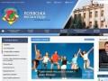 Официальный сайт Лозовой