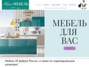 Магазин MajovaМЕБЕЛЬ. Купить мебель в Лыткарино