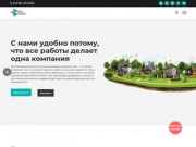 Изготовление металлоконструкций в Славянске-на-Кубани, Крымск
