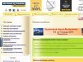 Компания Аэровектра предоставляет услуги по организации обучения за рубежом. (Россия, Челябинская область, Челябинск)