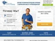 Оптово-розничная продажа крепежа в Пермском крае от производителя
