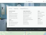 Покупка, продажа, аренда и обмен недвижимости в Северобайкальске.