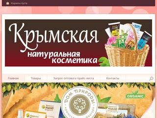 Крымская натуральная косметика