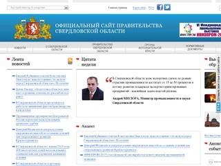 Midural.ru