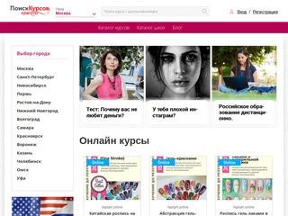 Бьюти-портал Бьюти Артс — одна из них. Бьюти-портал Бьюти Артс — это онлайн ресурс, чьей основной задачей является предоставление гражданам необходимой информации. (Россия, Ленинградская область, Санкт-Петербург)