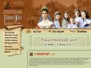 Мужской монастырь святых Царственных страстотерпцев «Ганина яма»
