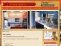 Кухни и шкафы-купе на заказ в Дзержинске и Нижнем Новгороде