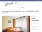 Appartvoyage.ru —