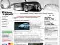 «Таксити»: такси в Москве, Петербурге, такси СПб, дешево, до аэропорта