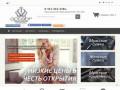 Интернет-магазин octabr.ru предлагает широкий ассортимент изделий из натуральной кожи. (Россия, Челябинская область, Челябинск)