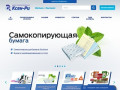 ООО Ксен-Ри (Белоруссия, Минская область, Минск)
