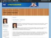 Блог умных мыслей (Зеркало основного блога) - Владимир Соловьев (ЖЖ)