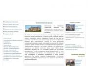 Константиновский дворец -  Конференции, переговоры. Аренда конференц